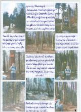 13) DPG V/XXXIII - Szeroka Góra - Góry Bardzkie - 21 marzec