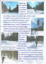 6) DPG IV/XXXII - Postawna - Góry Bialskie - 08 marzec